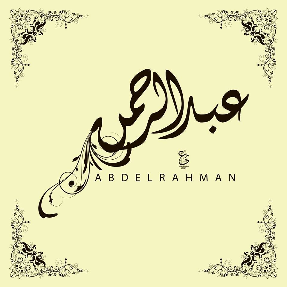 Pin By Okjh On Jkhk Islamic Art Calligraphy Arabic Calligraphy Art Islamic Calligraphy