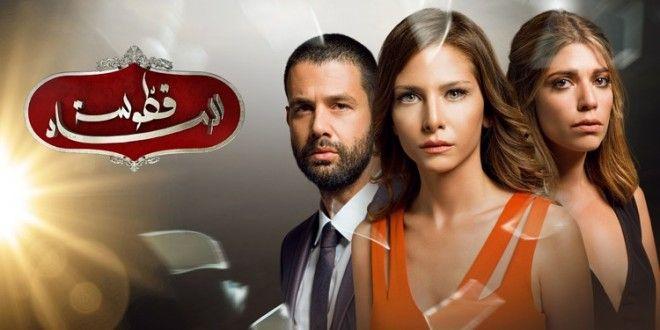 مسلسل قطوسة الرماد الموسم الرابع -  الحلقة 40 الاربعون مترجمة للعربية HD