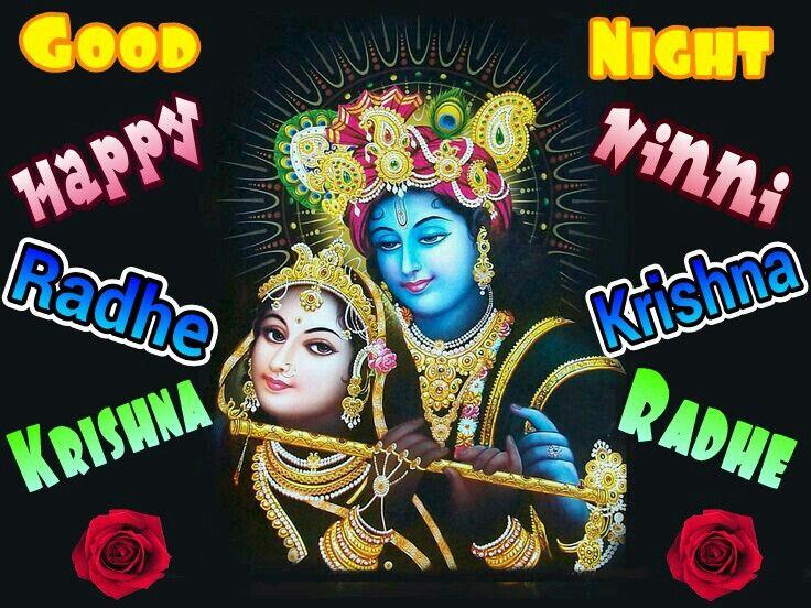 Best 50+ Radha Krishna Good Morning