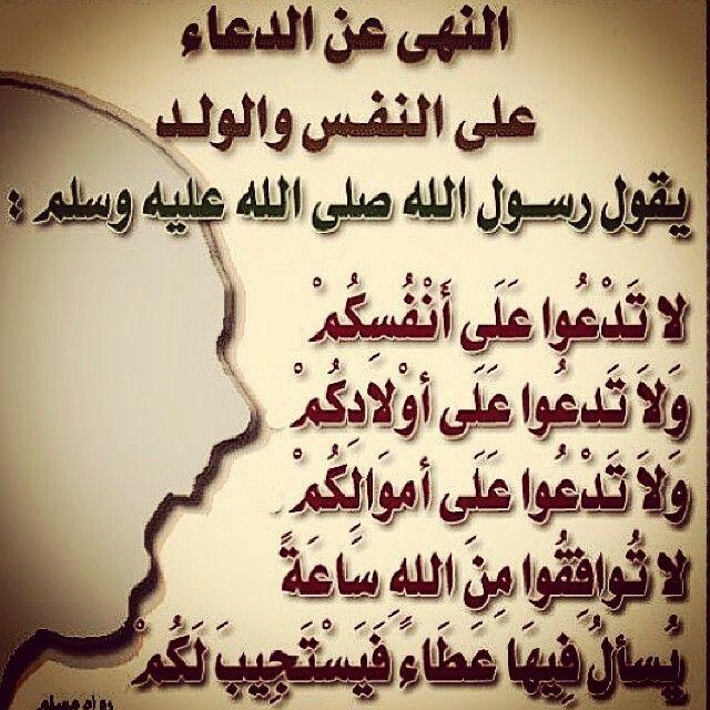 قال رسول الله صلى الله عليه واله وسلم Arabic Calligraphy Calligraphy