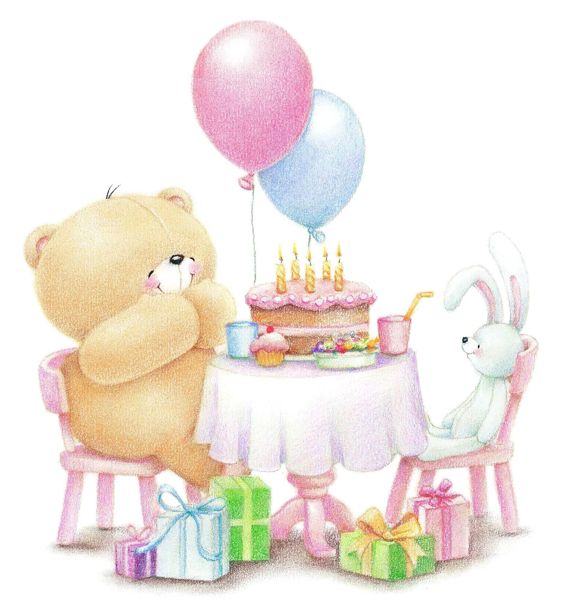 Открытка, открытки мишки день рождения