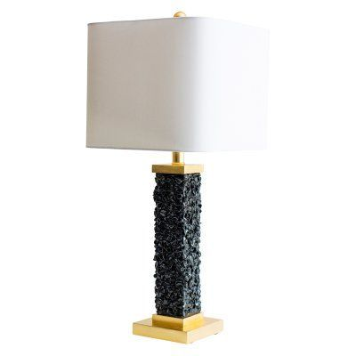 Couture Lamps Sunset Table Lamp - CTTL3596G