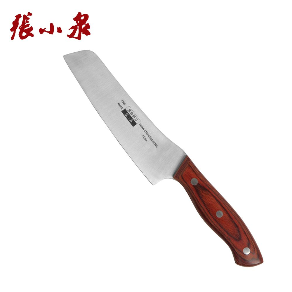 Reviews High-quality knives/ fruit knife stainless steel / multi ...