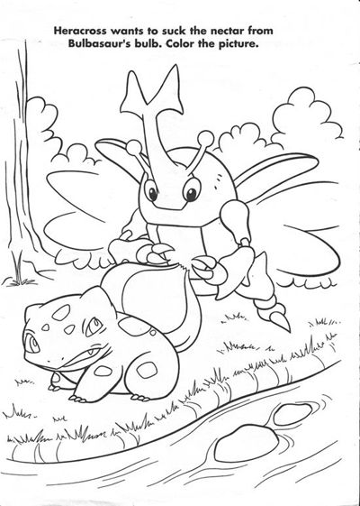 Can T Believe This Actually Made It Through An Editor And Was Considered Appropiate For Kids Lol Pokemon Coloring Pages Pokemon Coloring Cool Coloring Pages