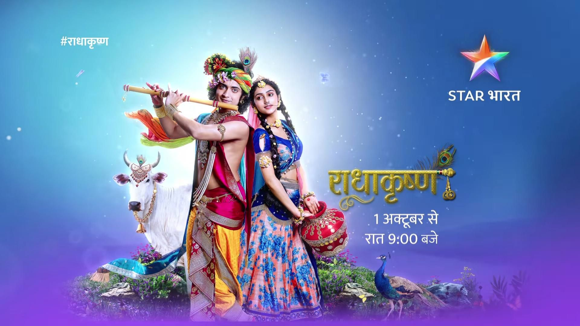 Radha Krishna Star Bharat Serial Hd Images Radha Krishna Photo