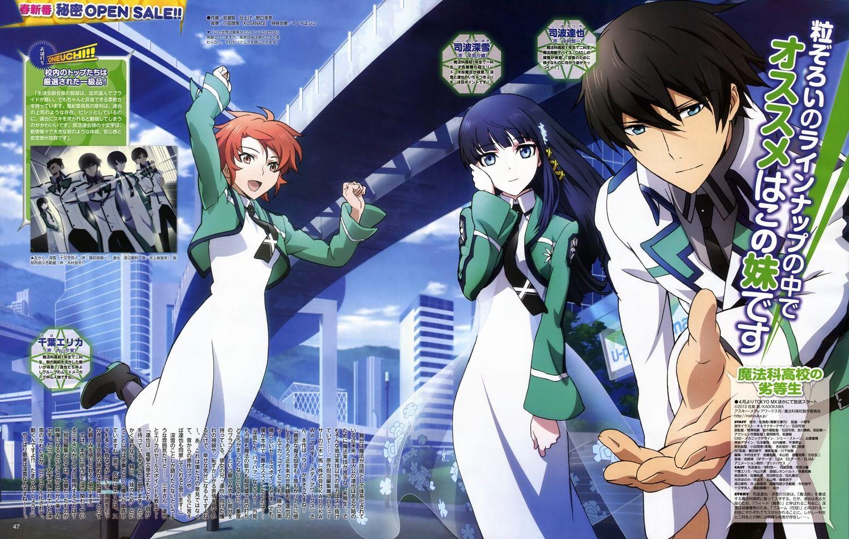 魔法科高校の劣等生 Anime Tsukiuta The Animation Magical Warfare