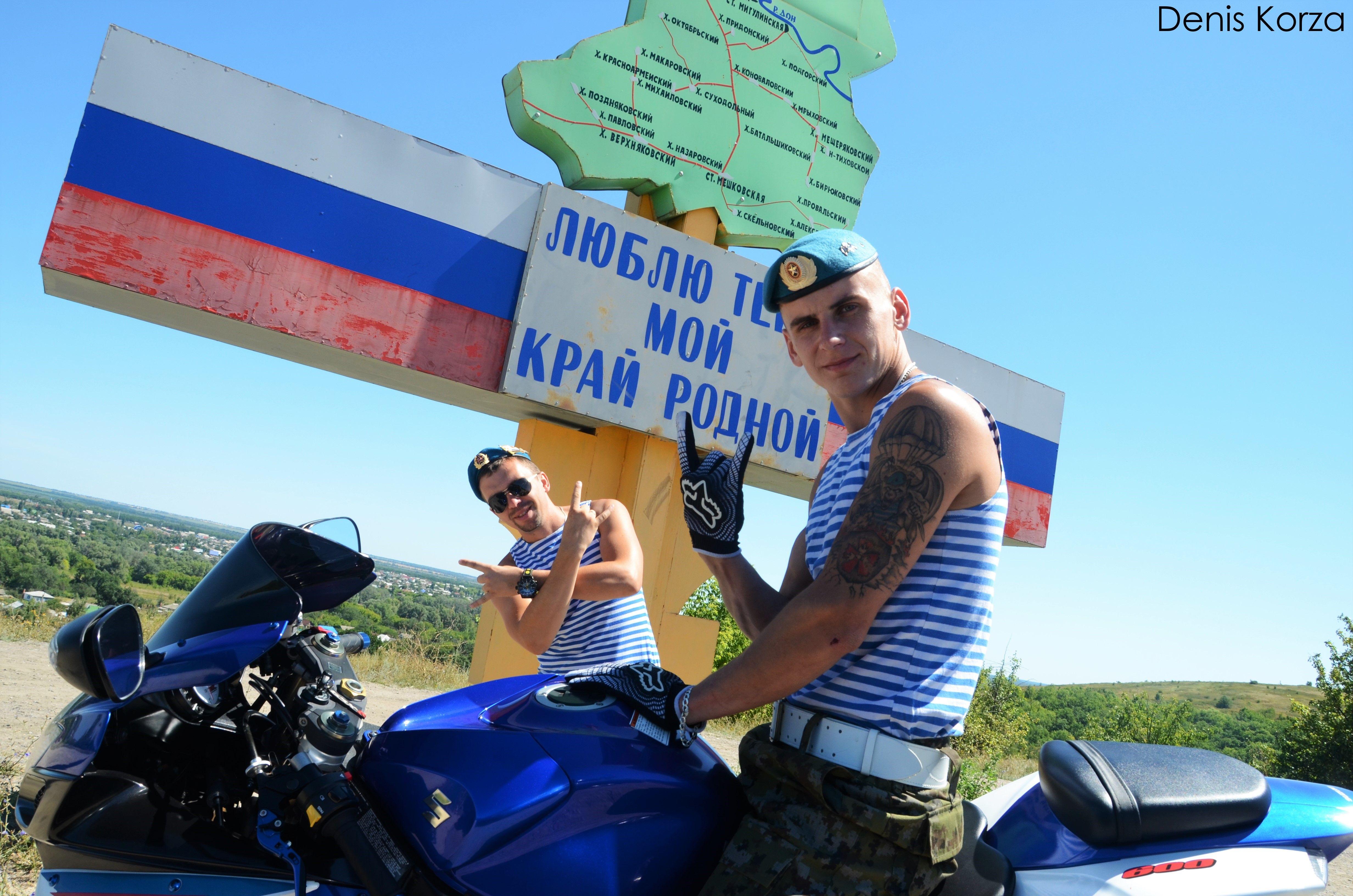 Секс в россии на мотоцикле