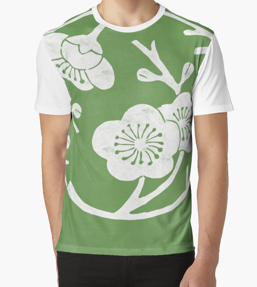 T shirt japanese design -  Japanese Design 03 Minimalist Asian Decor Modern Home Decor Green Graphic T Shirt By Redhillprints