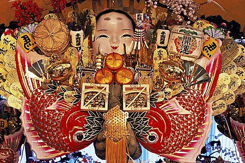 Tori-No-Ichi is a traditional festival held on Japan on various days in November (known as days of the rooster).