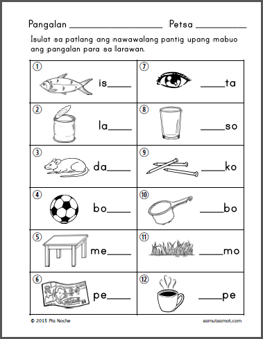 pantig_p1 | dorie | Pinterest | Kindergarten activities, Worksheets ...