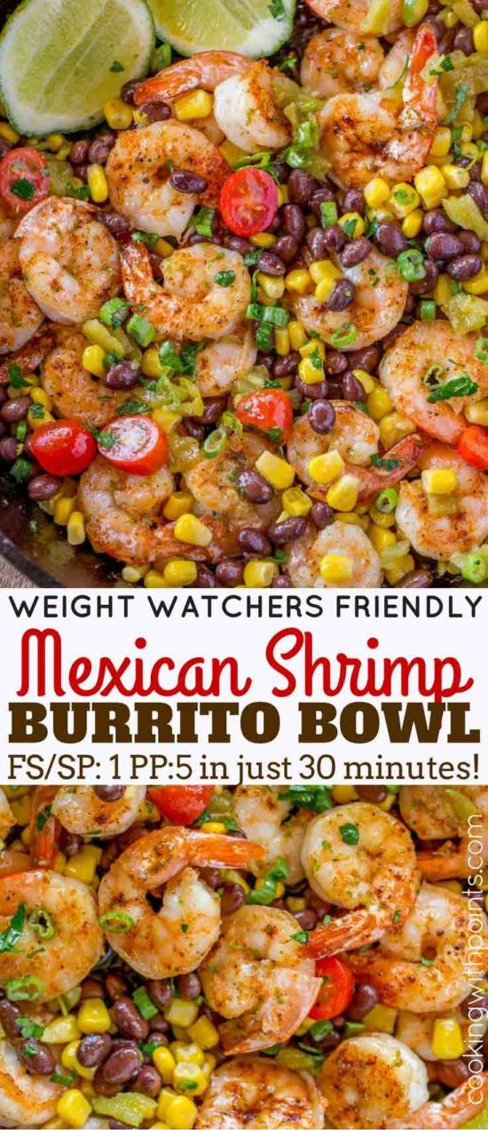 Mexican Shrimp Burrito Bowl #mexicanshrimprecipes