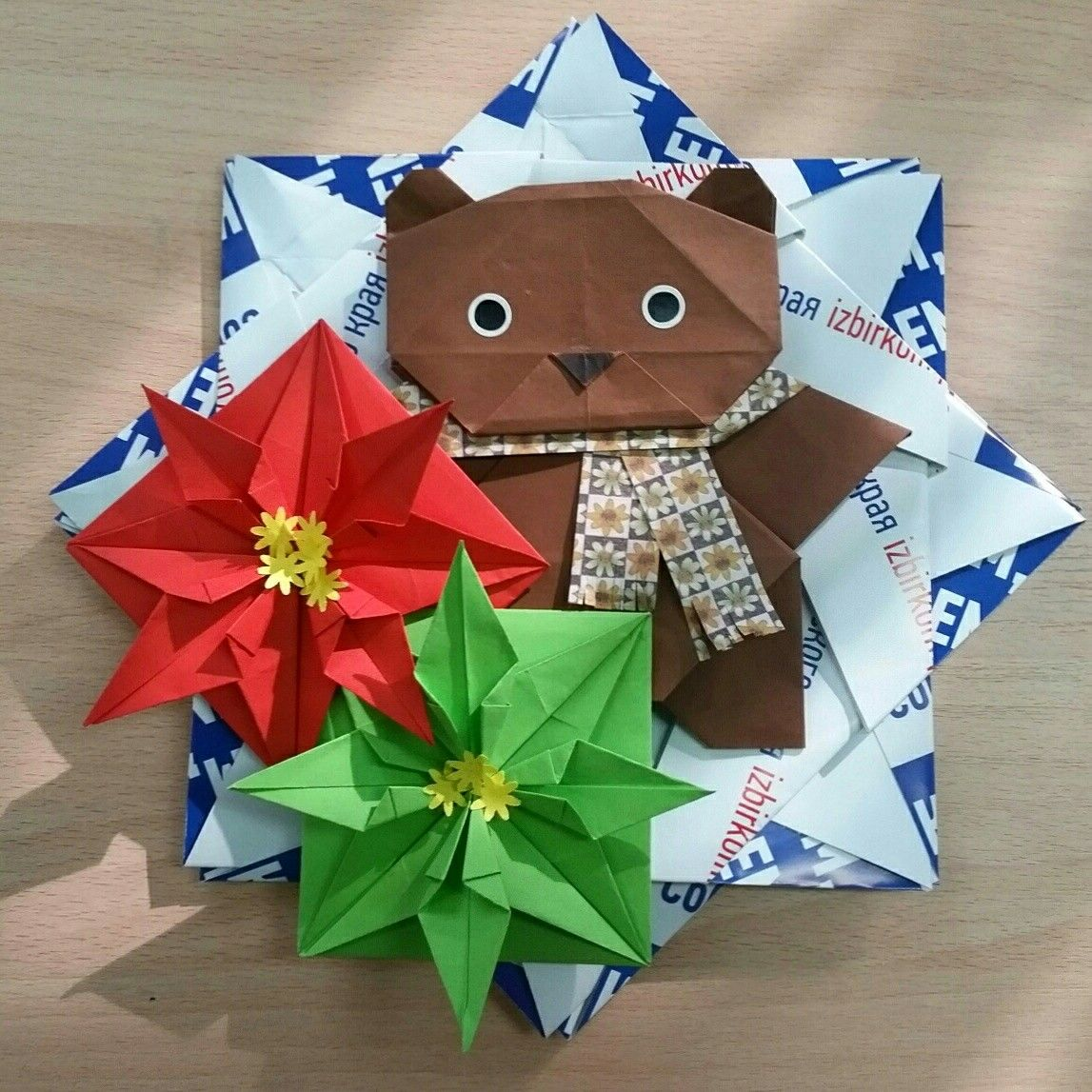 Origami Christmas wreath Folded by Majomajo Origami