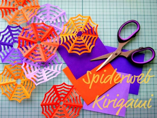 Omiyage Blogs: DIY: Spiderweb Kirigami  Snippy Spiderweb With just a few clips of your scissors, you can turn a square piece of paper or coffee filters into a beautiful web. Use them as window decorations or string them along as a garland—the options are endless!