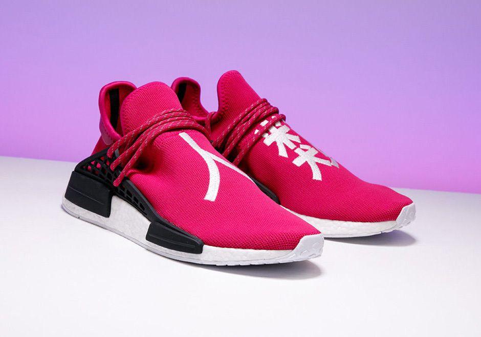 adidas Originals NMD Human Race