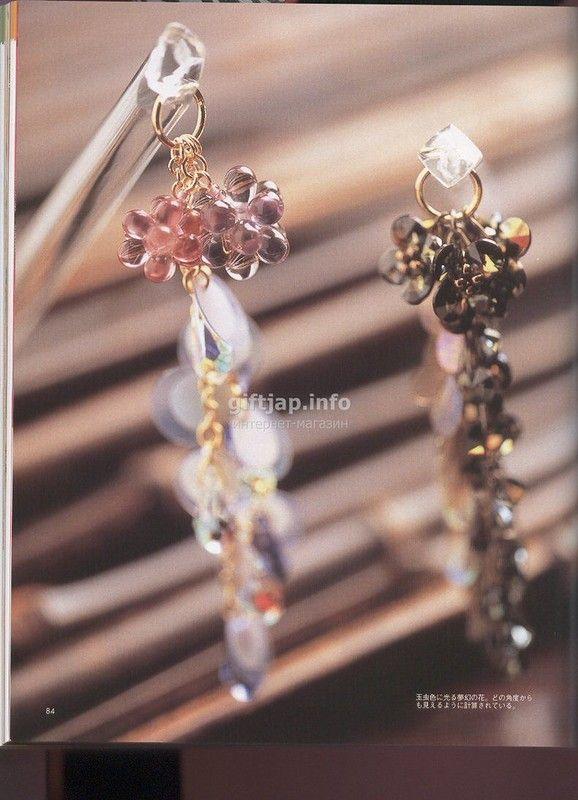 giftjap.info - Интернет-магазин | Japanese book and magazine handicrafts - Beads Style Excellent