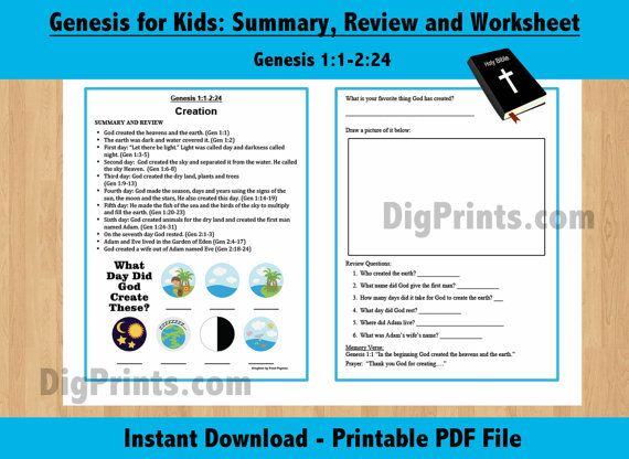 Bible Devotional Kids Genesis 1 2 Summary Review Worksheet Creation Adam Eve Sunday School Lesson Printable Quiz Test Coloring Page Download