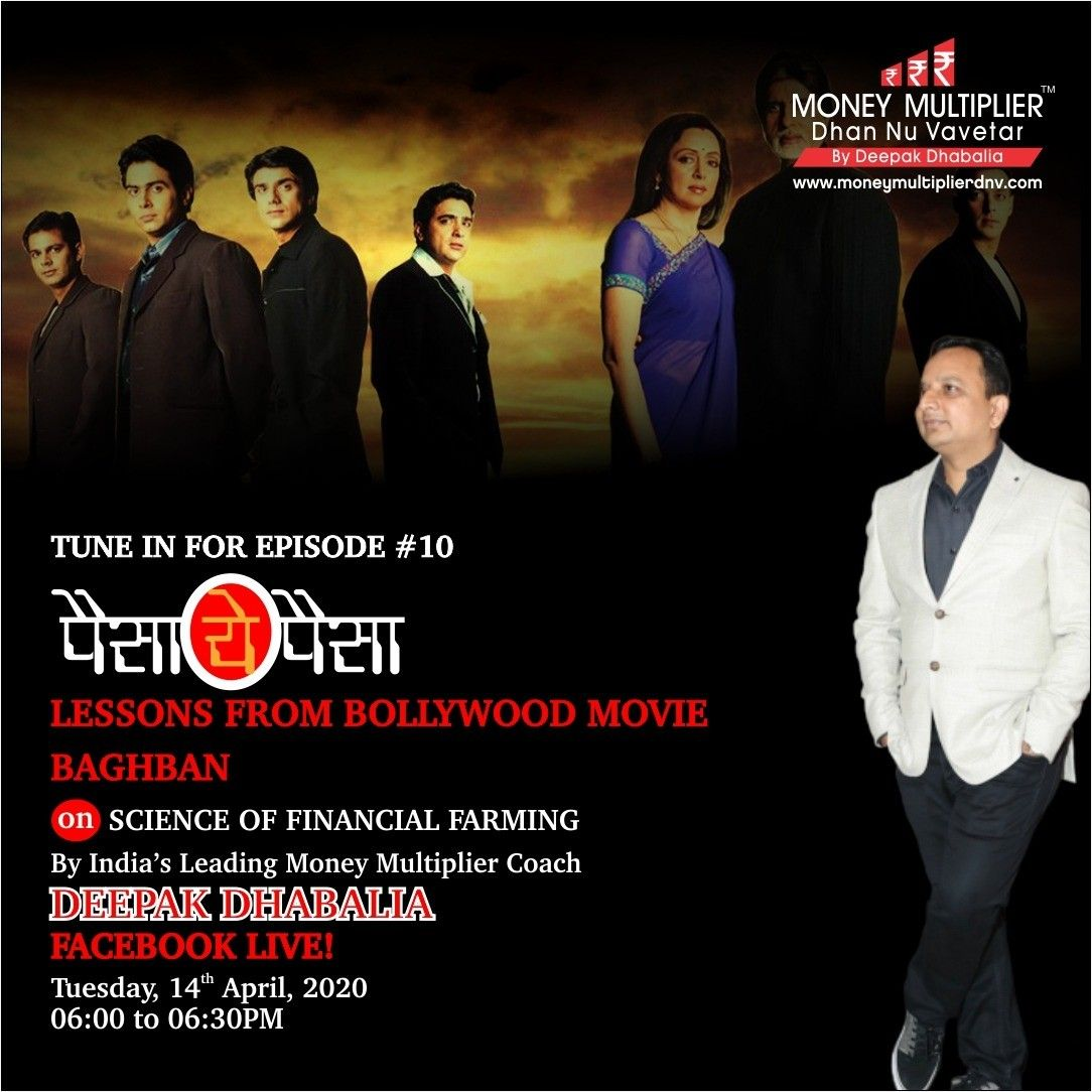 Financemanager in 2020 bollywood movie facebook live