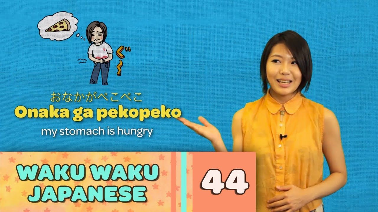 Waku Waku Japanese - Language Lesson 44: Fun Onomatopoeia | Learning ...