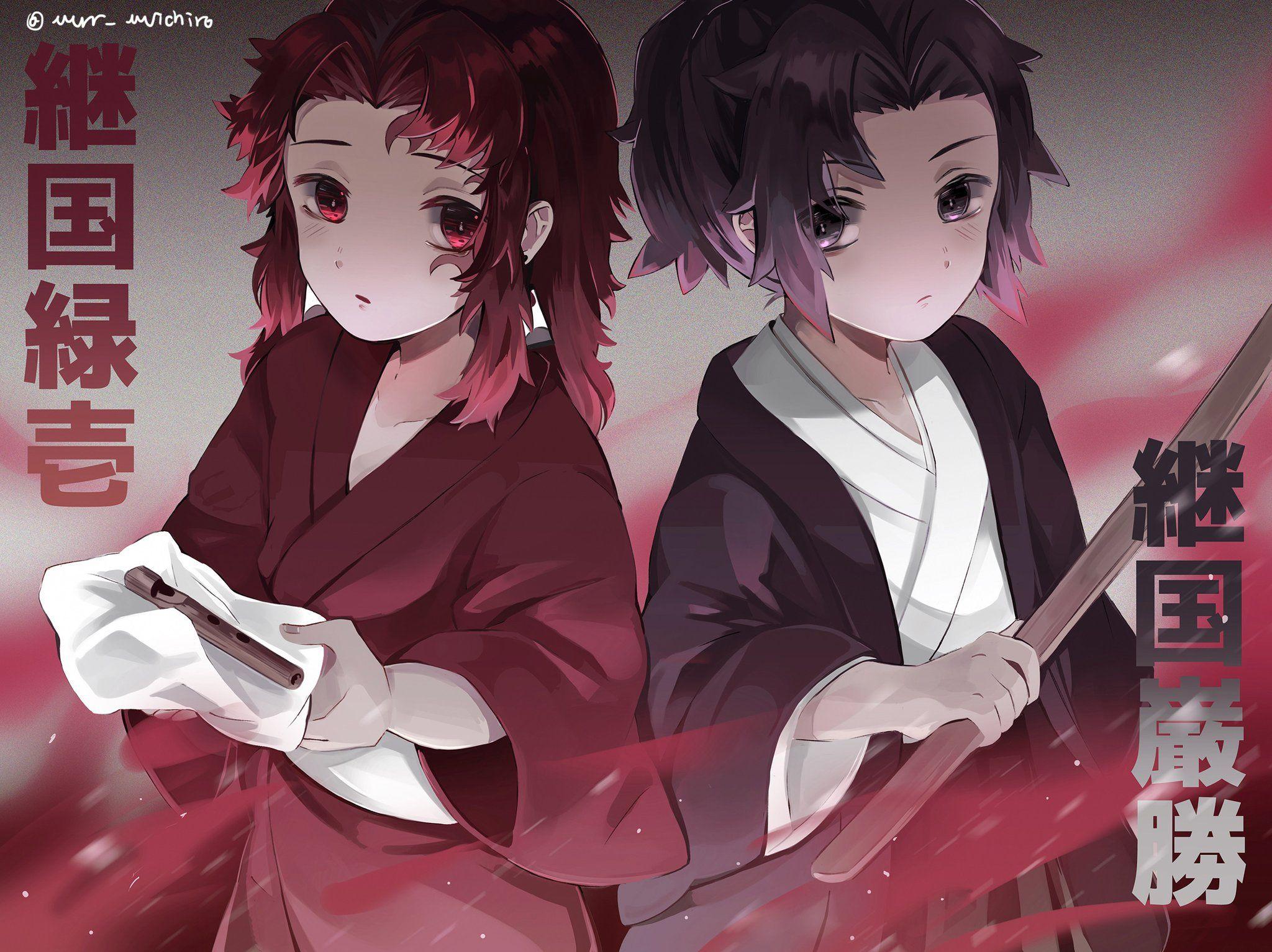 Pin by shan 图 on 鬼灭之刃同人 Anime demon, Slayer anime, Demon