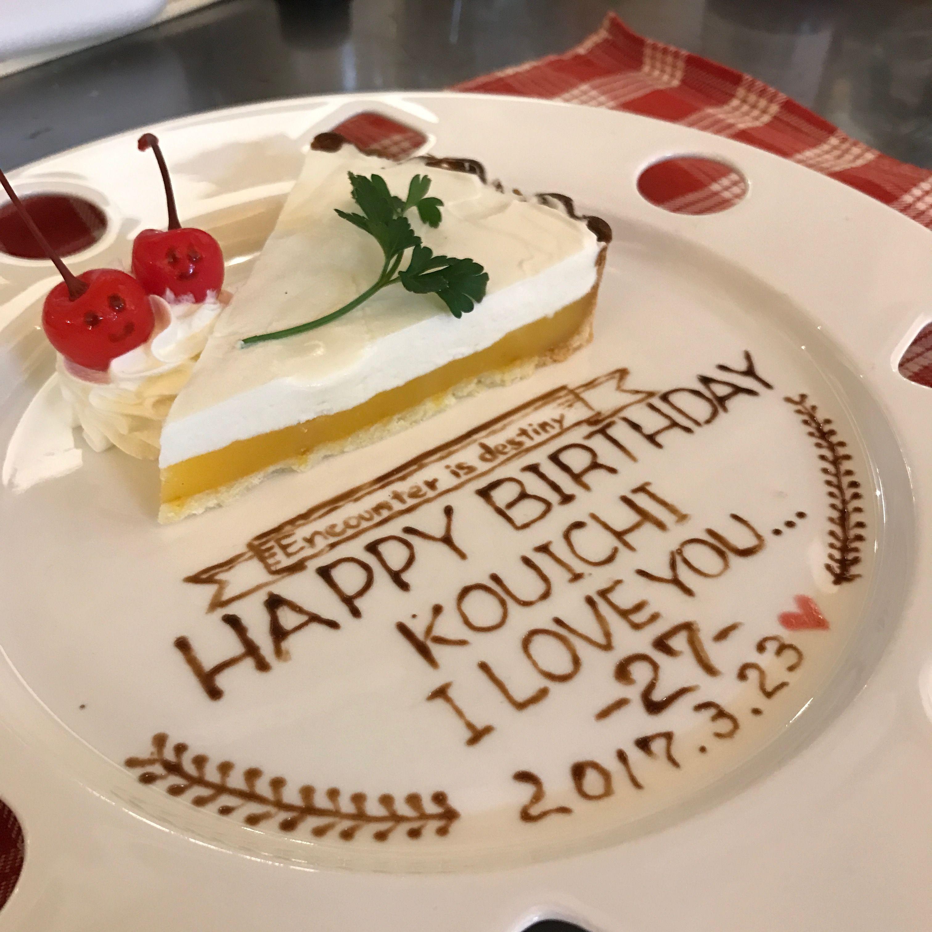 チョコペン おしゃれまとめの人気アイデア Pinterest Atsuhisa Katoh デザート バースデープレート 誕生日 メニュー