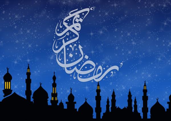 صور تهنئة بشهر رمضان 2019 رمزيات رمضان كريم ميكساتك Ramadan Wallpaper Hd Wallpaper Ramadhan Ramadan