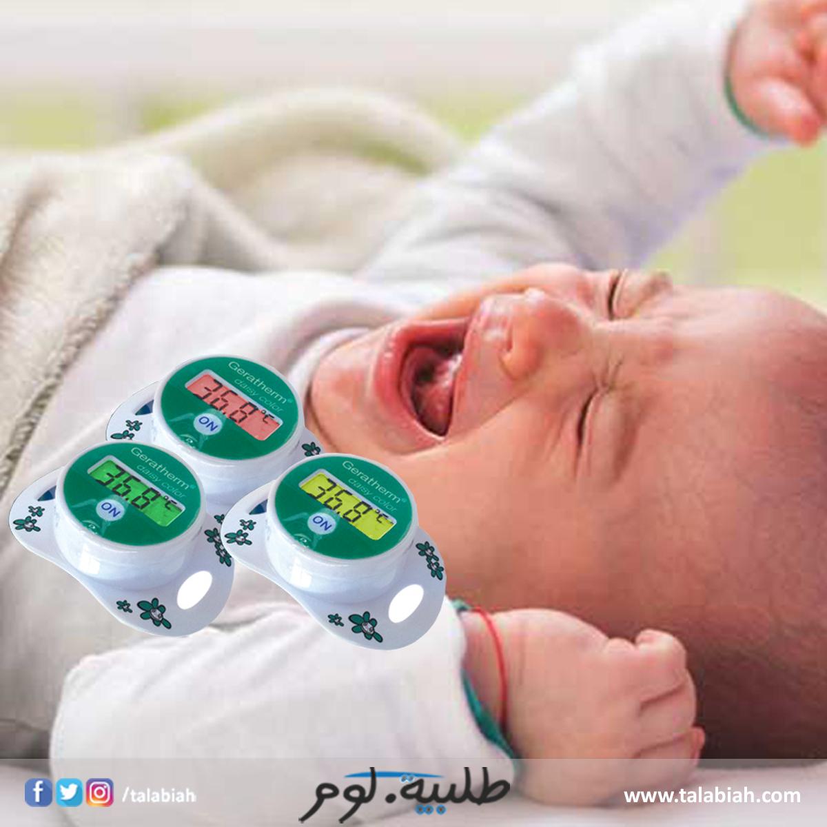 قياس حرارة الطفل الرضيع أصبحت عملية سهلة وأكثر دقة مع جهاز ديزي كولورعلى شكل لهاية ومتوفر بعدة ألوان Color Children