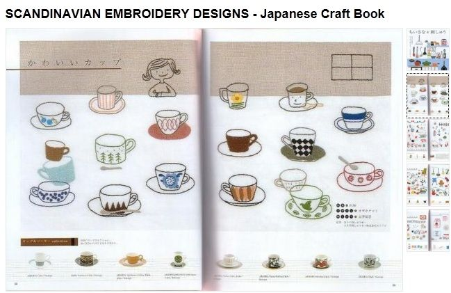 """the Japanese book """"Scandinavian Embroidery Designs"""" is out-of-print. idea: woman with many coffee cups on a dishtowel for my mom"""