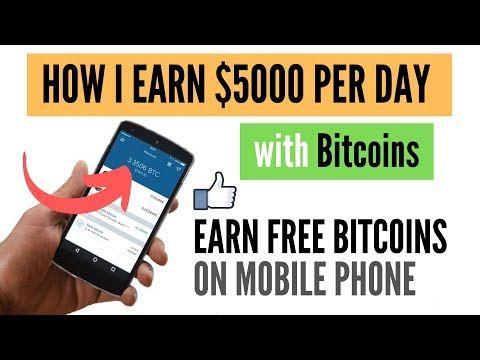 bitcoin mined per day