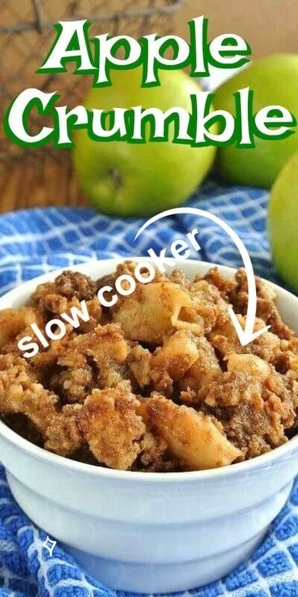Apple Crumble from the Crockpot