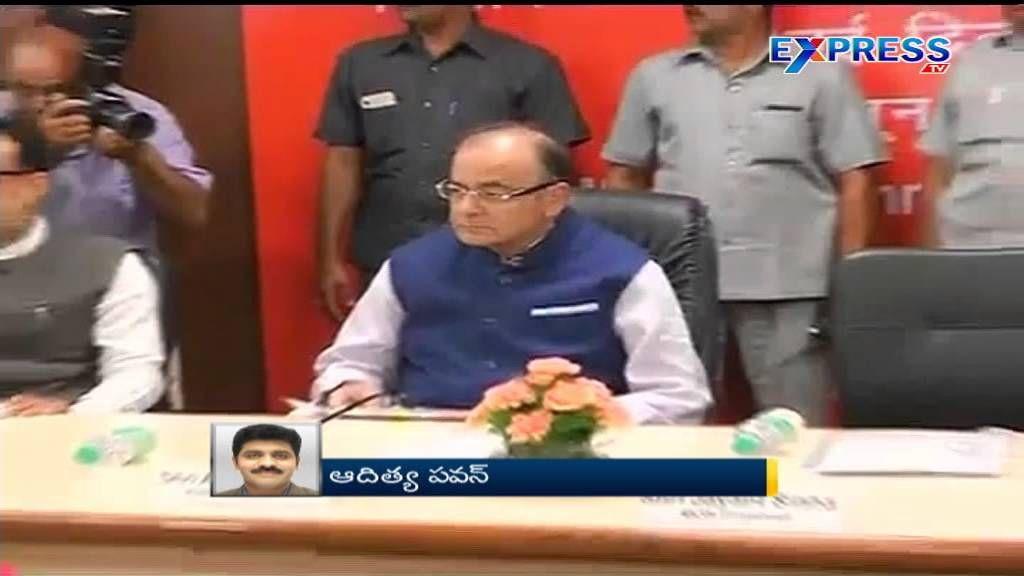 AP CM Chandrababu Naidu to visit Delhi - ExpressTV