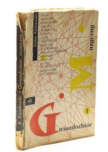 Gwiazdozbior Tom I Kisielewski Allegro Pl Cena 4 90 Zl Stan Uzywany Poznan Book Cover Books Cover