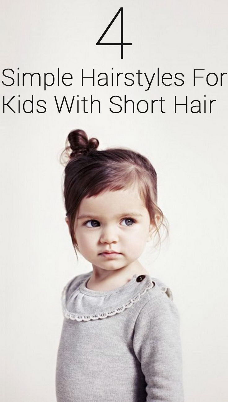 4 Simple Hairstyles For Kids With Short Hair   Little girl ...
