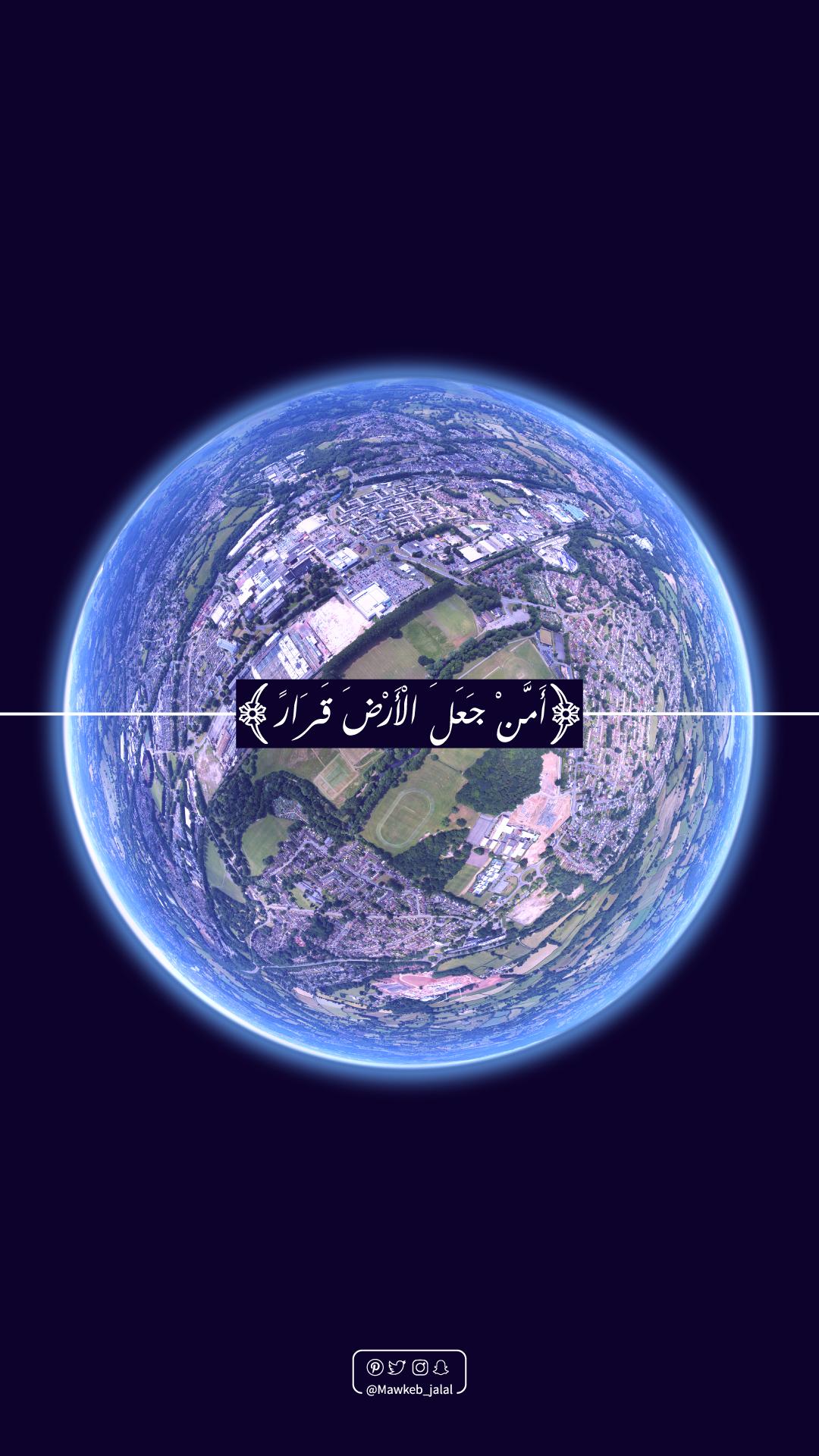 نحن نعيش على كوكب ازرق يدور على كرة من النار بجانب قمر يحرك البحر وأنت لازلت لاتؤمن بالمعجزات موكب الجلال Celestial Celestial Bodies Moon