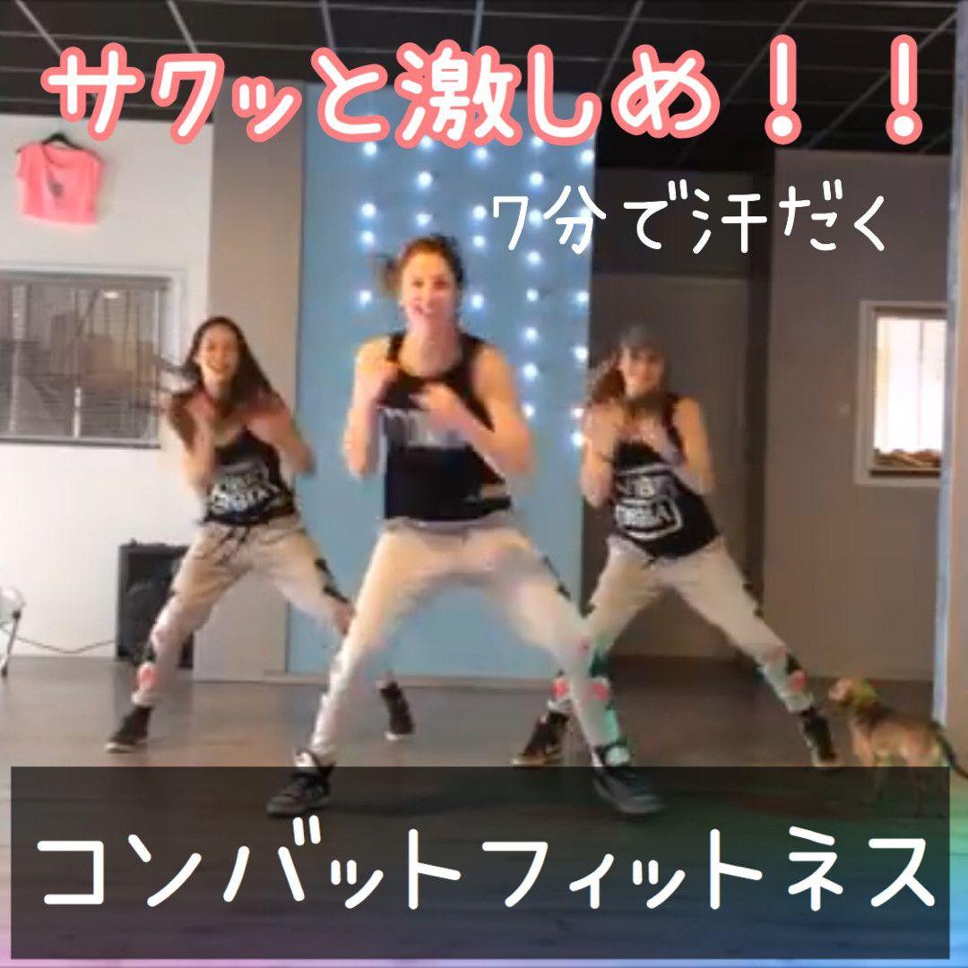 動画 ダンス ダイエット