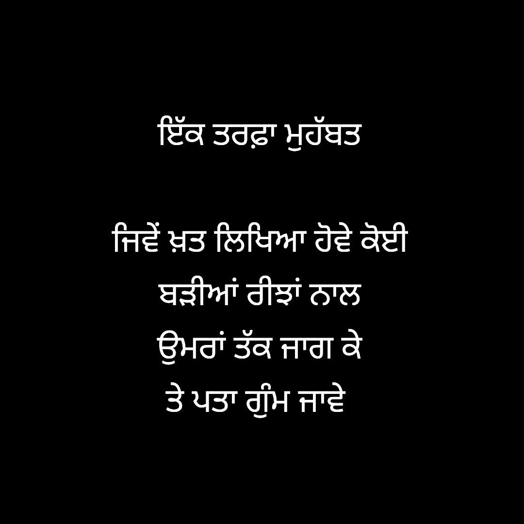 Quotes On Women Empowerment In Hindi: Pin By ਸਿਮਰਨ ਖੰਗੂੜਾ On Sad Quotes