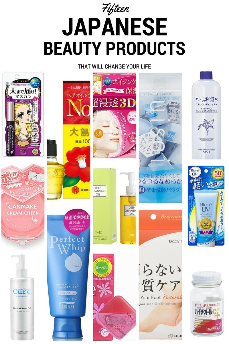 15 Japanese Beauty Products That Will Change Your Beauty Life Japanese Beauty Japanese Skincare Japan Beauty