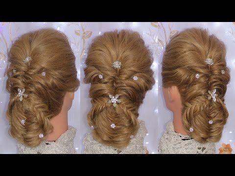 Peinado Recogido Elegante Recogidos con trenzas faciles y bonitos