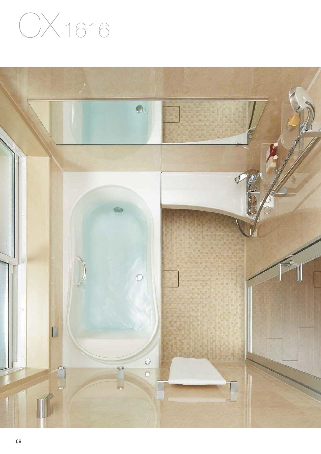 19スパージュカタログ 商品編 総ページ数 276 バスルーム 商品