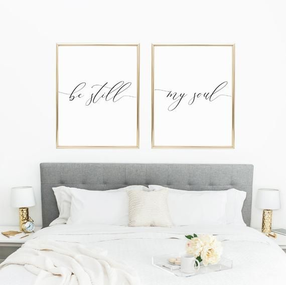 Be Still My Soul Printable Sign Set Nursery Bedroom Quote Print