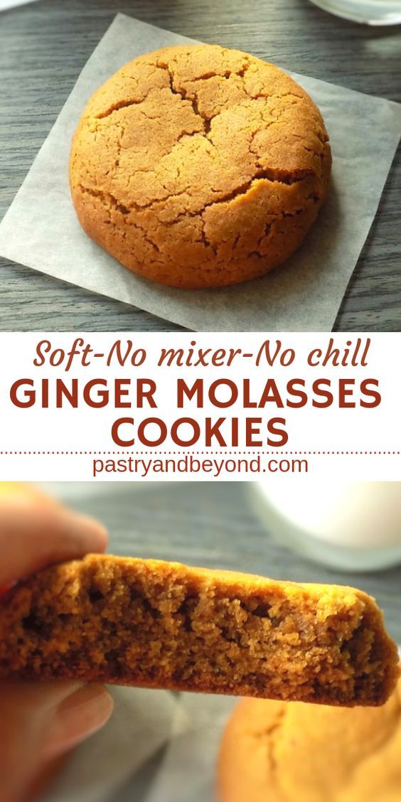 Soft Ginger Molasses Cookies - Pastry & Beyond