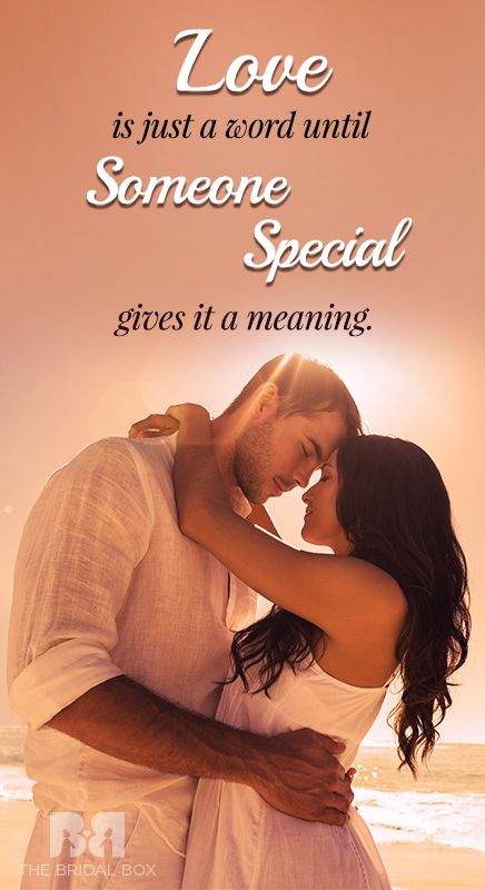 Romantic Love Status Messages: Top 20 Collection Of Cutest Messages