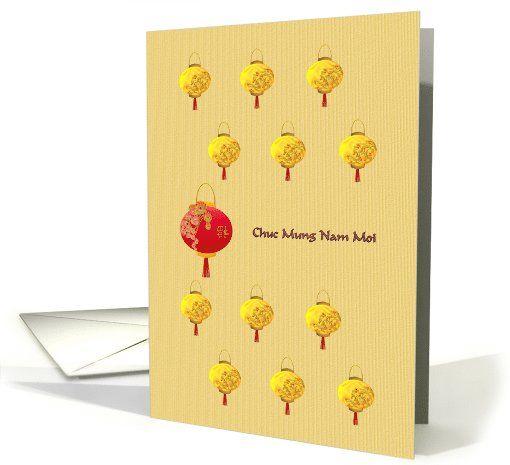 vietnamese new year chuc mung nam moi pretty lanterns card