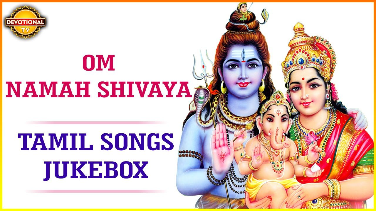 Listen To Lord Shiva Tamil Devotional Songs Jukebox On Devotional Tv For More Lord Shiva Devotional Songs In Telugu An Devotional Songs Bhakti Song Devotions