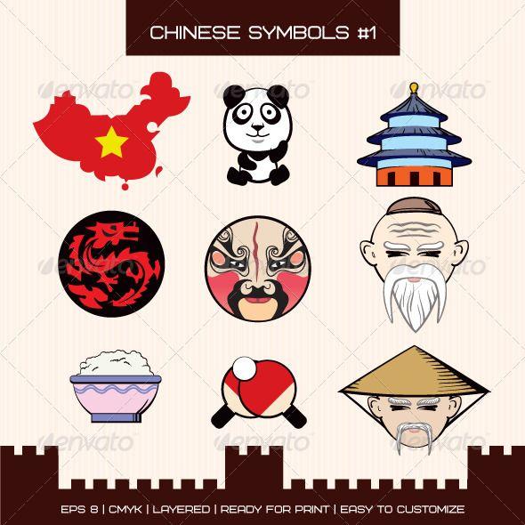 Chinese Symbols 1 Pinterest Chinese Symbols Font Logo And Logos