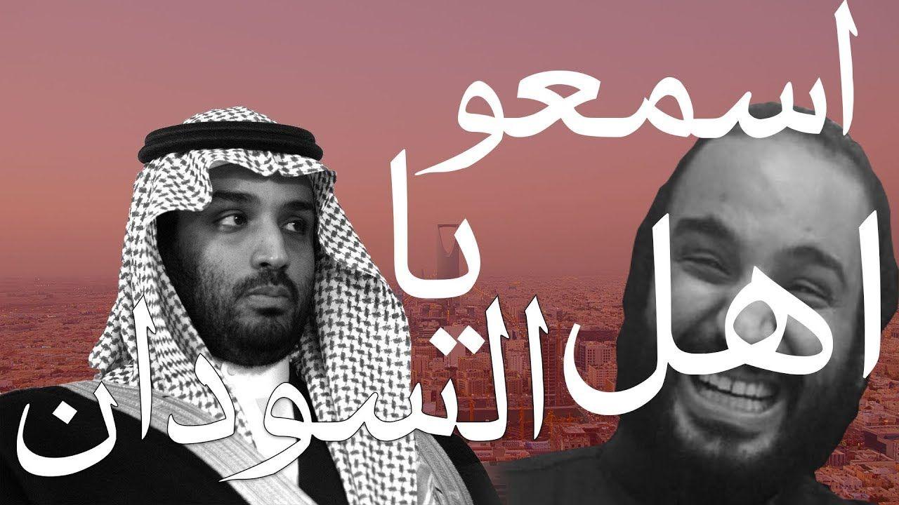اسمعو يا اهل السودان Movies Poster Movie Posters