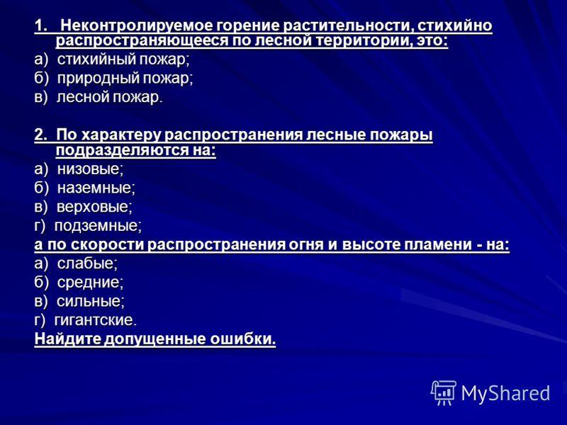 Учебник по русской литературе 6 класс т ф мушинской