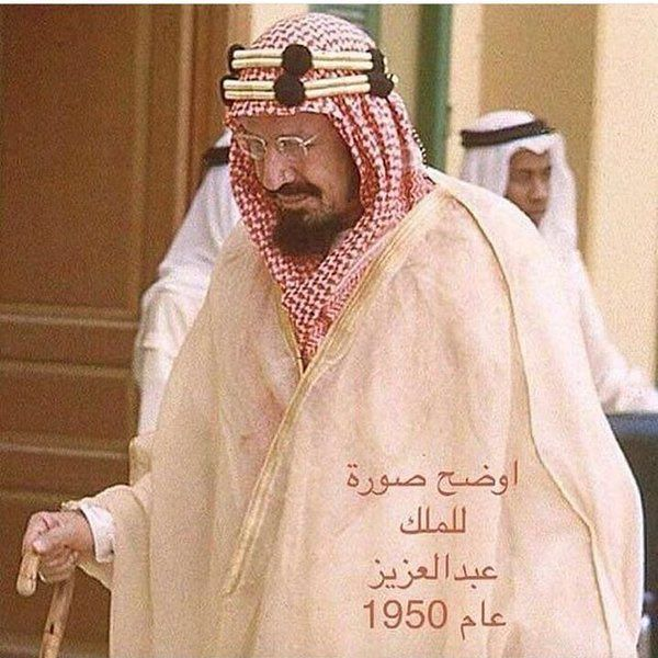 Pin By Yara121 On Old Fhoto National Day Saudi Saudi Arabia Culture Ksa Saudi Arabia