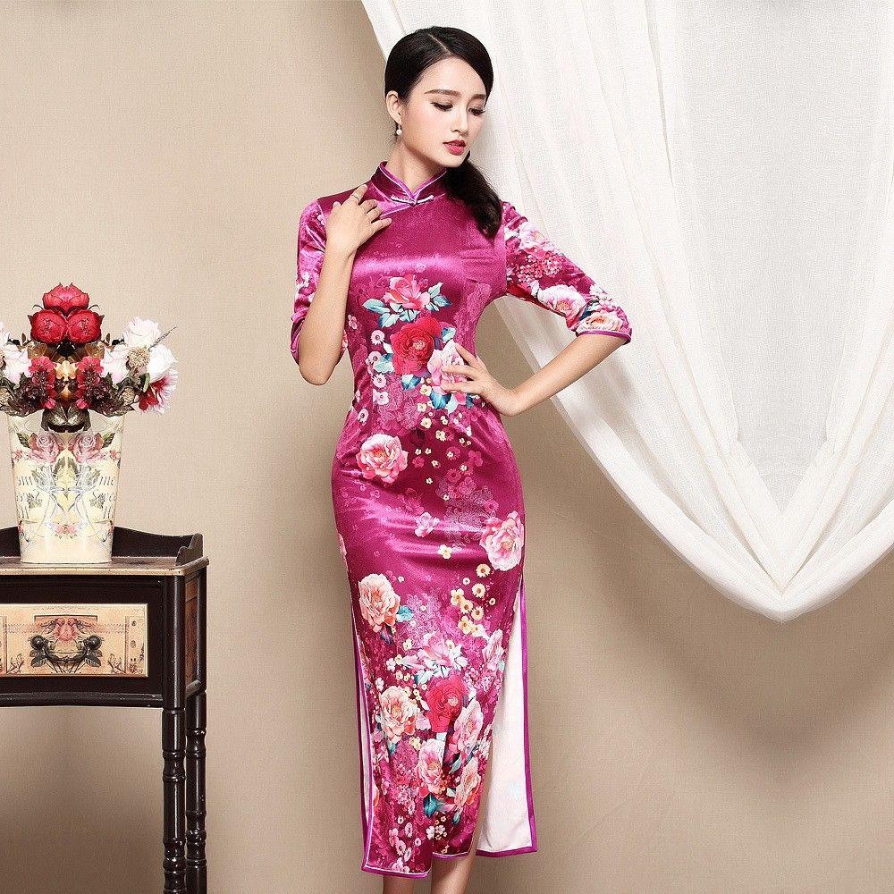 Encantador Vestido De Novia Qipao Motivo - Colección de Vestidos de ...