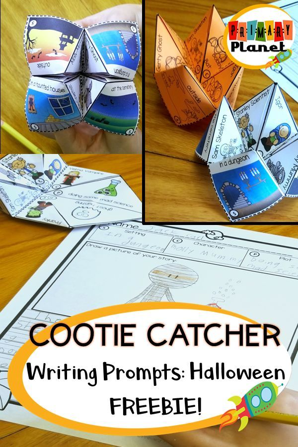 Free Halloween Cootie Catcher Story Starter Picture Writing Prompt - halloween writing ideas