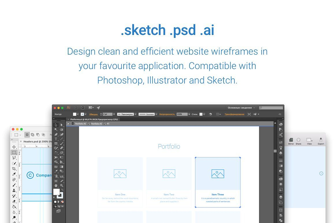 Platforma for Web by Great Simple on @creativemarket